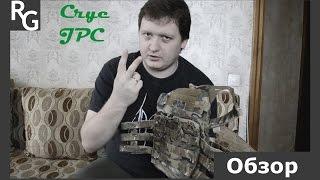 Видео обзор бронежилета Crye Precision JPC Multicam Large [Russian Geardo]