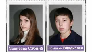 Вручение паспортов (МолОт 18.12.09)