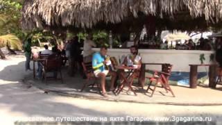 Санто-Доминго Доминиканская республика, Карибские острова(Большая видео зарисовка о путешествии по Доминиканской республике. Городская река и плавучие острова...., 2015-10-06T07:38:20.000Z)