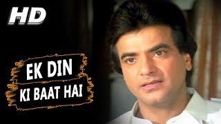 Video Ek Din Ki Baat Hai | Kishore Kumar | Akalmand 1984 Songs | Jeetendra, Sridevi download MP3, 3GP, MP4, WEBM, AVI, FLV Januari 2018