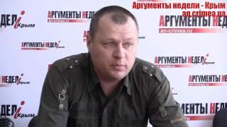 Такси Симферополя(, 2011-12-22T14:39:03.000Z)