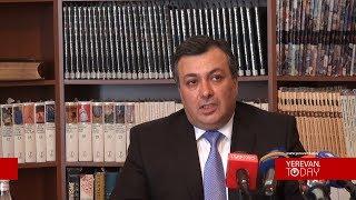 Երևանում բացվեց Գրատպության թանգարան