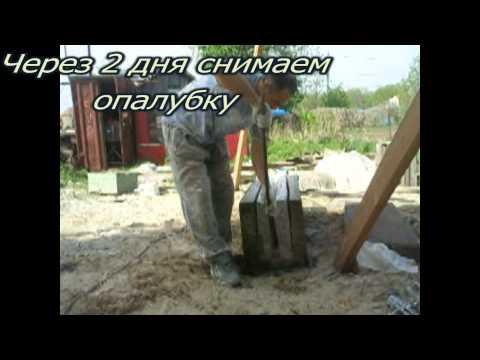 Изготовление лотков из бетона