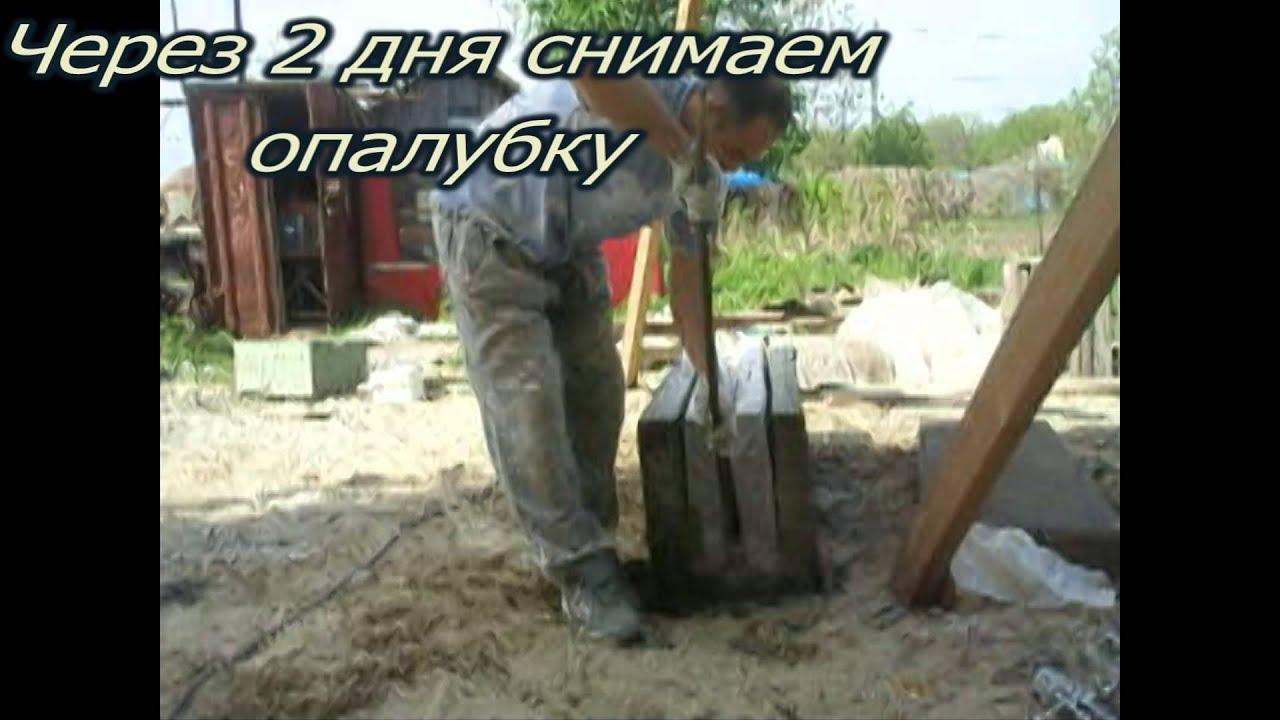 Сделать лоток водоотводный своими руками