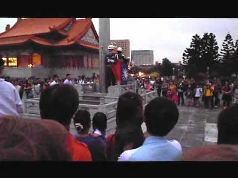 The flag ceremony at Chiang Kai-Shek Memorial Hall (Taipei) - 國立中正紀念堂