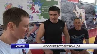 В Тимашевске стартовал проект ''Бои белых воротничков''