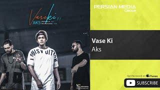 AKS - Vase Ki ( آکس - واسه کی ) YouTube Videos