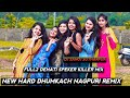 New Nagpuri Dj Song  Full Dhamkach Hard Dehati Jhumar Dance Mix Dj Srgp Music Presentation  Mp3 - Mp4 Download