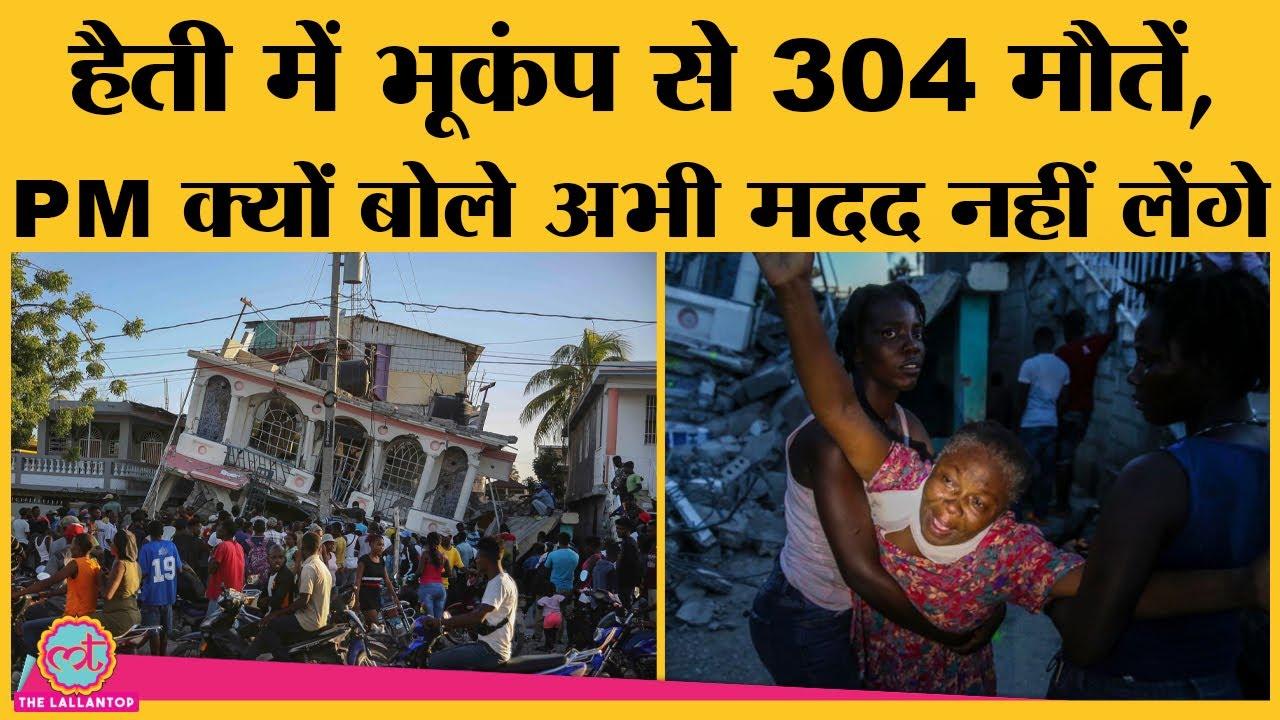 Haiti earthquake latest: At least 304 people dead, more than 1800 ...
