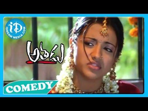 Athadu Movie - Mahesh Babu, Trisha Best Comedy Scene