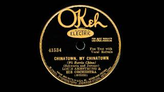 Louis Armstrong - Chinatown, My Chinatown (1931)