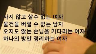 [스킴의 서재 1] 미니멀라이프 북리뷰 Minimal …