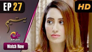 Pakistani Drama | Yateem - Episode 27 | Aplus Dramas | Sana Fakhar, Noman Masood, Maira Khan