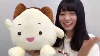 配信者:長濱ねる 配信日:2018.1.25 動画を気に入っていただけましたら...