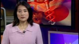 2009-05-09 美国之音新闻 VOA Voice Of America Chinese News