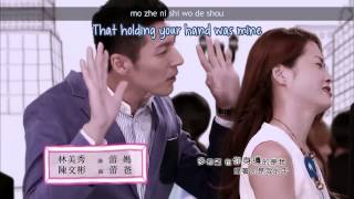 [ENG] William Wei - By Your Side (Short) (The Pursuit of Happiness OST)