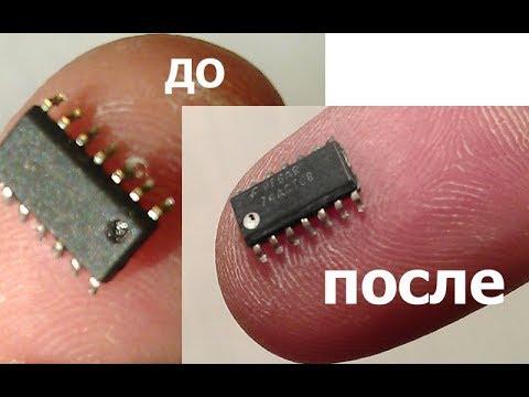 Как прочитать нечитаемую маркировку на микросхеме