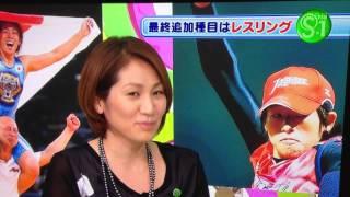 東京オリンピックの競技でレスリングが復活した瞬間...高橋さんが涙!