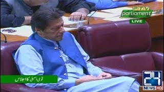 LIVE | PM Imran Khan In National Assembly Session