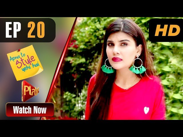 Apna To Style Yehi Hai - Episode 20 | Play Tv Dramas | Sonia Rao, Mahi Baloch | Pakistani Drama