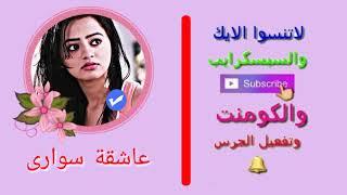 Gambar cover كناين اوبروي  على اغنية   ديسباسيتو