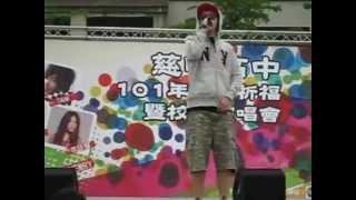 101/4/7 慈明高中校園演唱會  蛋堡-關於小熊