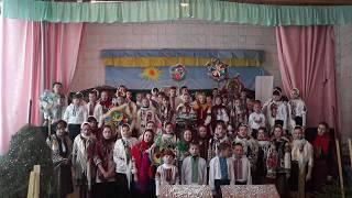 Святий вечір на Гуцульщині (частина 4)