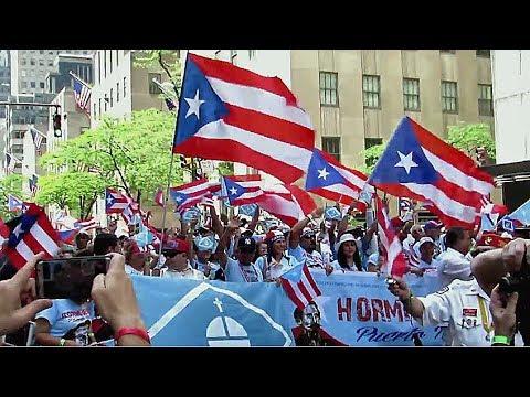 2017 Puerto Rican Day Parade (NYC)