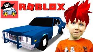 - Сбежали из Тюрьмы в ROBLOX на Полицейской Машине Играем в Роблокс ПОБЕГ ИЗ ТЮРЬМЫ Жестянка