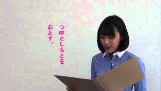 宮沢賢治の「星めぐりの歌」を竹内由恵が朗読しました。本当は頭の中に...