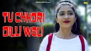 Tu Chhori Dilli Wali | Anuj Rana & Misty | Latest Haryanvi Song 2018 | Sonotek Music