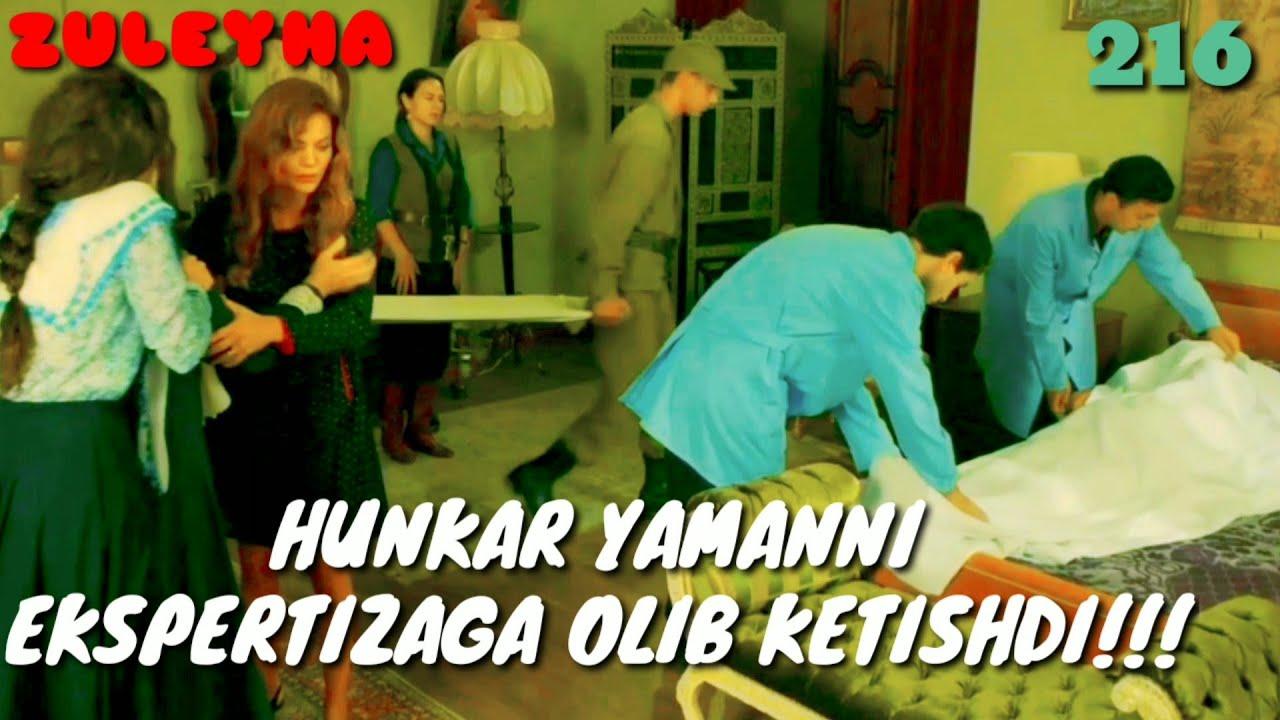 ZULEYHA 216 - QISM O'ZBEK TILIDA(TURK SERIALI) # ЗУЛЕЙХА 216 - КИСМ УЗБЕК ТИЛИДА (ТУРК СЕРИАЛИ)