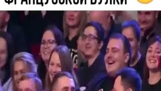 Нарезка приколов за октябрь 2018