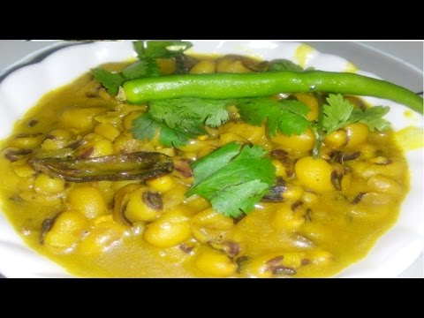 RONGI DAAL Madra(Black eye bean) HIMACHALI RECIPE