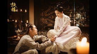 [FMVซับไทย] รักที่ยากเสาะหา ( 一爱难求 / A Love Hard to Wish) - 徐佳瑩《ฝูเหยา / Legend of FuYao / 扶摇》Eng CC