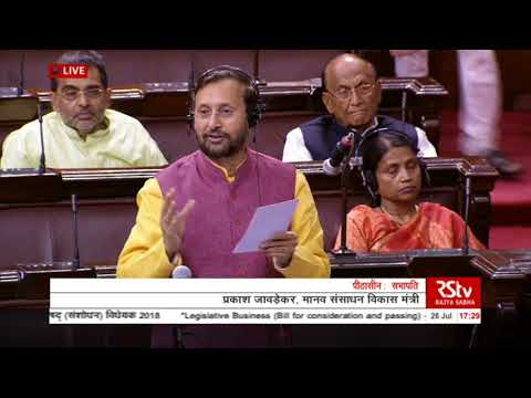 Minister Prakash Javadekar moves The National Council for Teacher Education (Amendment) Bill, 2018