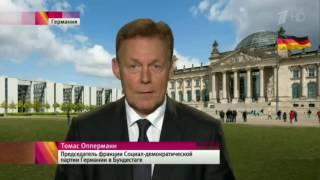 Мировые лидеры анализируют возможные последствия выхода Великобритании из ЕС(Мировые лидеры анализируют возможные последствия выхода Великобритании из ЕС ..., 2016-06-25T11:23:55.000Z)