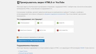 Тормозит Youtube в Google Chrome(, 2014-06-15T15:51:38.000Z)