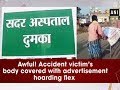 Awful! Accident victim's body covered with advertisement hoarding flex - Jharkhand News