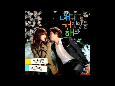 Kim Hyung Jun (SS501) - 이밤이 지나가면