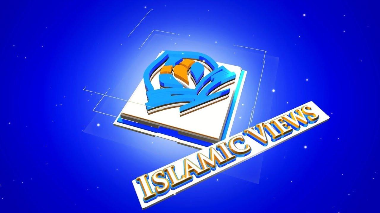 Islamic Views New Intro Hd Islamic Views Youtube