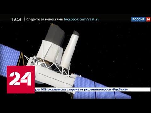Новейший телескоп может помочь в исследовании черных дыр - Россия 24