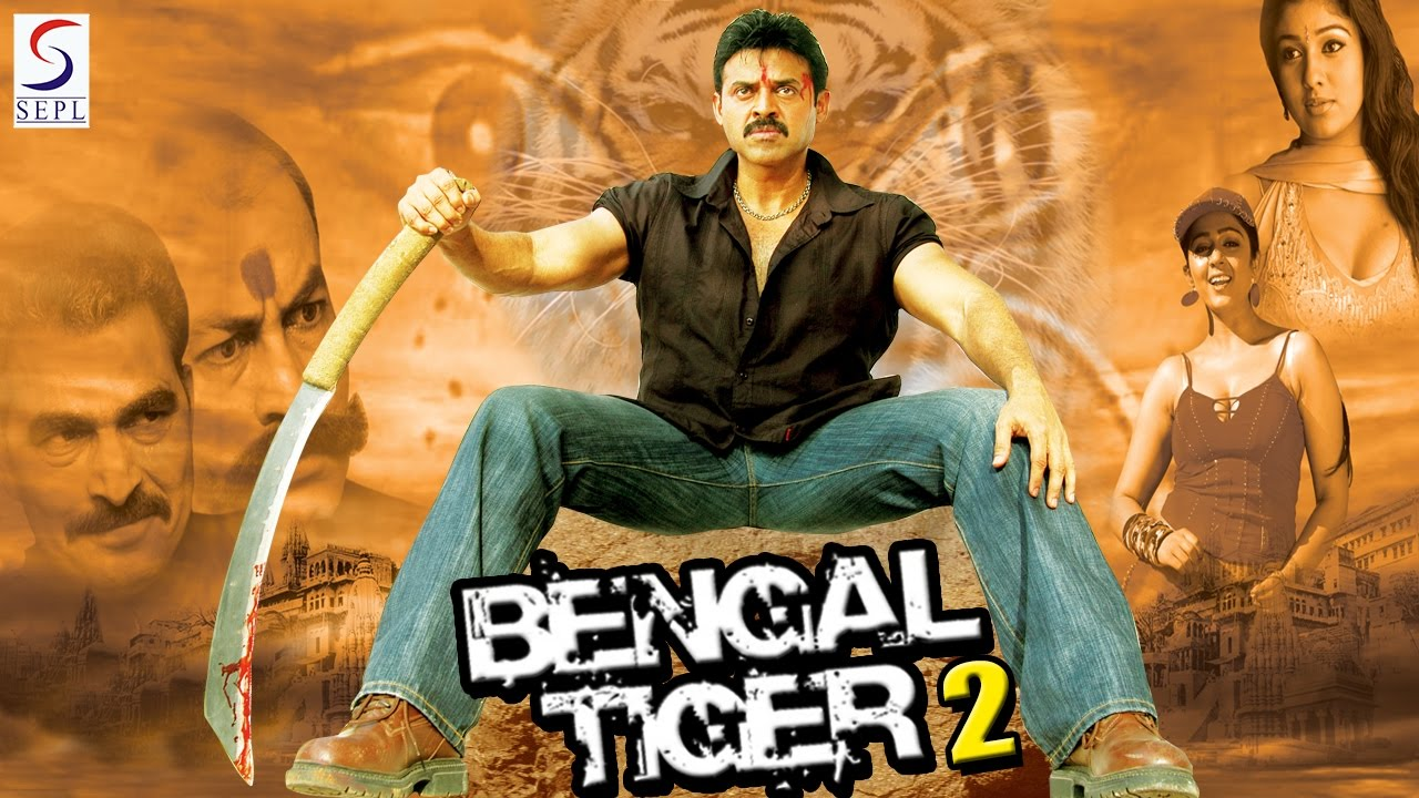 bengal tiger 2 dubbed full movie hindi movies 2016 full movie hd youtube. Black Bedroom Furniture Sets. Home Design Ideas