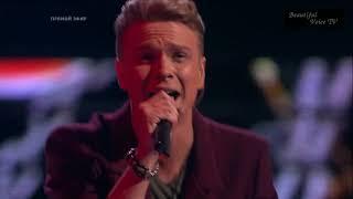 Danil. 'She's Gone'. The Voice Russia 2017.