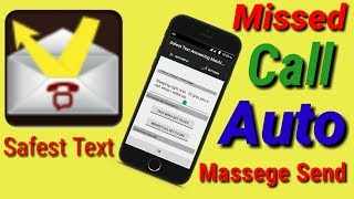 Safest Text | Missed Call Hote Hi Auto Massage Chala Jaiga |...