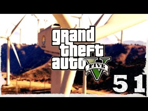 Смотреть прохождение игры Grand Theft Auto V. Серия 51 - Как ограбить штаб-квартиру ФБР.