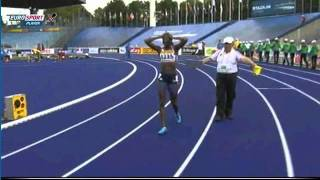 Lille IAAF World Youth Championships (FRA) Women