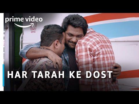 Har Tarah Ke Dost - Happy Friendship Day | Amazon Prime