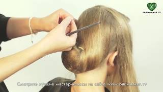 Коктейльная прическа Cocktail hairstyle tutorial. parikmaxer tv парикмахер тв