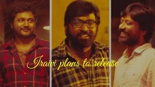Iraivi Movie Plans To Release For Christmas - Cast and Crew